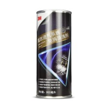 3M 高效进气系统免拆清洗剂 PN69114 300ML