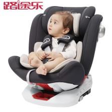 路途乐路路熊AIRS+ 0-12岁儿童汽车安全座椅 isofix软接口 360°旋转【卢克灰】