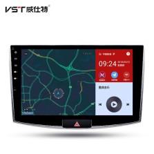 威仕特 4G版智能语音 高德地图 大屏智能车机导航一体机