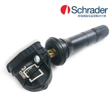 舒瑞德/Schrader 别克/凯迪拉克/雪佛兰原厂配套汽车胎压监测传感器*1颗 OER043