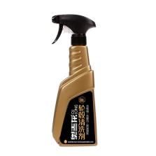 奥吉龙 轮毂清洗剂强力去污清洁除锈去铁粉(500ml*瓶)