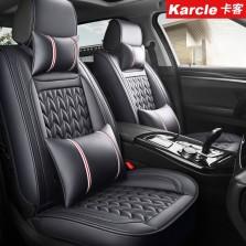 Karcle/卡客 四季坐垫五座通用汽车座垫【黑色 豪华版】