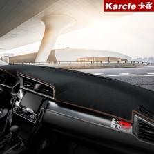 Karcle卡客专车定制简约款 防晒遮光垫遮阳中控仪表盘避光垫(黑咖色)