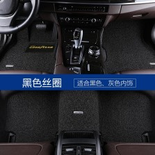 固特异 专车专用易清洗速干五座丝圈脚垫 【惠乘系列 黑色】
