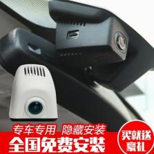 凯迪炫 大众 帕萨特CC/高尔夫7/朗逸/速腾/迈腾/途观 专用隐藏式行车记录仪 单镜头