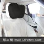 【一对】旷虎 头枕汽车头枕车用护颈枕杜邦棉【黑色 一对】