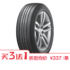 韩泰轮胎 KINERGY EX H308 215/60R16 95V Hankook