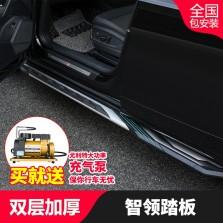 【免费安装】卡布伦智领款侧踏板&侧踏板强力防撞原厂品质便捷出行