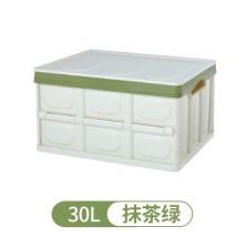 悦卡 可折叠汽车收纳箱 家用车载多功能储物箱整理箱 抹茶绿(小号30L)