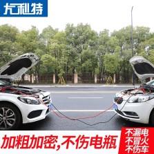 尤利特/UNIT 汽车搭火线电瓶搭火线加粗 应急电瓶夹子连接线 过江龙 YD-019061