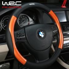 WRC四季碳纤纤皮方向套 黑橙