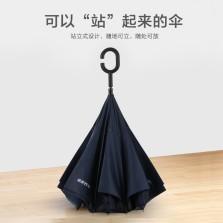 【新品首发】途虎定制 反向伞创意司机伞免持式雨伞 藏青色AP-FXS001