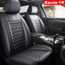 Karcle/卡客 四季坐垫五座通用汽车座垫【黑色 标准版】
