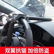 【新品特惠】金盾 方向盘锁 防盗气囊锁 精密火箭锁芯通用型 防盗设备(黄金版 HK-988)无钢条款