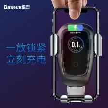 倍思(Baseus)无线充车载手机支架 车载充电器出风口式苹果 iPhoneX/8三星安卓QI无线快充导航通用 锖色