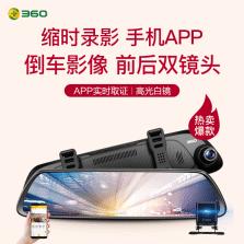 360 行车记录仪M301标准版单镜头后视镜高清夜视