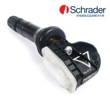 舒瑞德/Schrader 福特原厂配套汽车胎压监测传感器*1颗 OER016