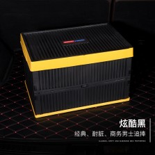 乔氏 汽车储物箱整理箱车载多功能置物箱53L SNX-折叠收纳箱 炫酷黑