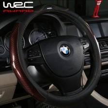 WRC 纤皮碳纤纹炫彩 汽车方向盘套【黑棕色】