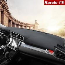 Karcle卡客专车定制浪漫款 防晒遮光垫遮阳中控仪表盘避光垫(黑色)