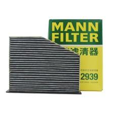 曼牌/MANNFILTER 空调滤清器 CUK2939
