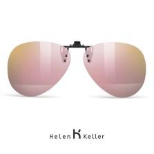 海伦凯勒墨镜夹片偏光驾驶近视太阳镜夹片开车挂片  805C13玫瑰紫REVO