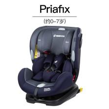 迈可适/Maxi-Cosi 汽车儿童安全座椅0-7岁 正反安装 角度可以调 五点式安全带 isofix接口 air气囊 Priafix 蓝色