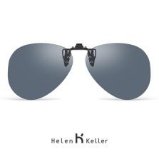 海伦凯勒 近视开车太阳镜夹片 防炫目眼镜超轻约4克(中性灰片)805C2