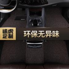 途虎定制 专车专用丝圈脚垫耐磨易清洗汽车脚垫【咖色】