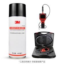 【可视化清洗】3M 发动机缸内积碳去除剂 PN18099 410ML