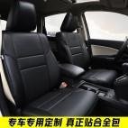 【旷虎雅鞍联合款】专车专用全包围四季座套PU革汽车座垫 经典黑
