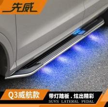 【免费安装】先威踏板本田XRV踏板无灯