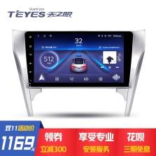 天之眼 丰田汉兰达/卡罗拉/雷凌/致炫/RAV4/普拉多/凯美瑞/霸道/威驰/花冠/锐志  ADAS行车辅助 GPS大屏智能车机导航一体机  wifi版+2.5D屏