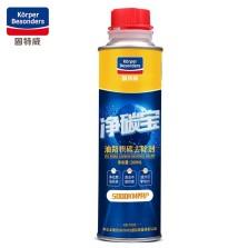 固特威 油路清洗剂 清除积碳 汽油添加剂节油宝 kb-7006【280ml*1】