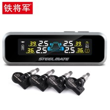 铁将军 太阳能汽车胎压监测系统 E3 内置式 不含安装