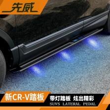 【免费安装】先威踏板本田CRV踏板无灯
