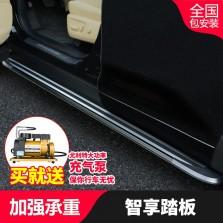 【免费安装】卡布伦智享款侧踏板&强力防撞原厂品质便捷出行