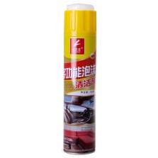 奥吉龙 多功能泡沫清洁剂汽车内饰皮革清洁强力去污剂(650ml*瓶)