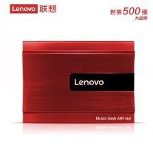 【免费安装】联想lenovo 汽车音响车载功放DSP音频处理器无损升级改装4进6出