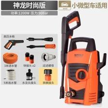 亿力/YILI 家用高压清洗机 电动洗车机 YLQ4435C-90A【小神龙】