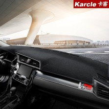Karcle卡客专车定制简约款 防晒遮光垫遮阳中控仪表盘避光垫(黑色)