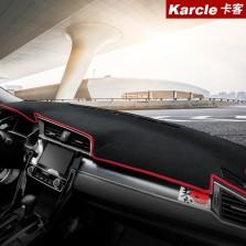 Karcle卡客专车定制简约款 防晒遮光垫遮阳中控仪表盘避光垫(黑红色)