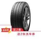 锦湖轮胎 KH17 205/65R15 94V Kumho