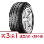 倍耐力轮胎 新P1 Cinturato P1 185/60R15 84H Pirelli