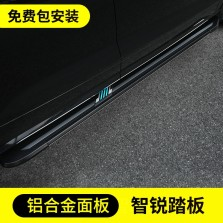 【免费安装】卡布伦智锐款侧踏板&侧踏板强力防撞原厂品质便捷出行