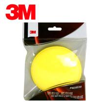 3M 专用聚氨酯打蜡海绵 PN39530