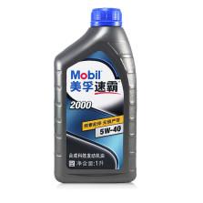 【正品行货】美孚/Mobil 速霸2000半合成机油 5W-40 SN级(1L装)
