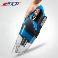 【新品】车行天下 新款旋风式吸尘器【宝蓝色】