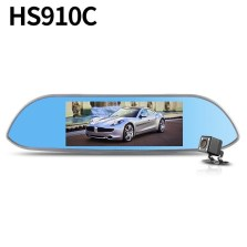 【套餐二】凌度HS910C 7.0寸大屏 前后双镜头行车记录仪1080P+VGA 170°大广角 倒车影像 标配+32G卡+降压线