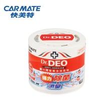 快美特/CARMATE 消臭博士 除菌消臭固体罐 车家两用CDR91